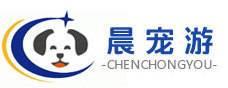 晨宠游logo